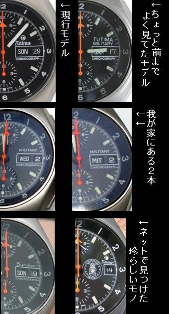 http://i44.servimg.com/u/f44/09/04/61/20/tutima12.jpg