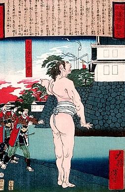 http://i44.servimg.com/u/f44/11/14/75/51/torii_11.jpg