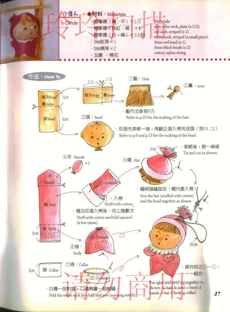 Куклы своими руками из носков, фото, инструкция 14