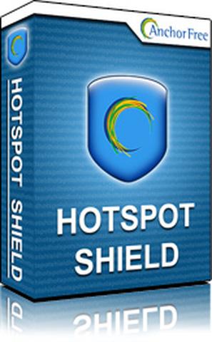 تحميل برنامج هوت سبوت شيلد مجانا 2012 Hotspot Shield