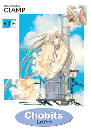 Chobits [Manga VOL 1 � 8 - VF]