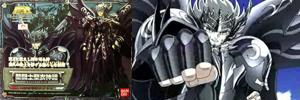 Thanatos le dieu de la Mort