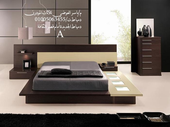 غرف نوم مودرن 2012 ، غرف سفرة مودرن 2012 دمياط ، ياسر العوضى