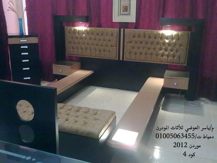 صور غرف نوم مودرن 2018 - 2018 bedroom modern furniture 0411.jpg