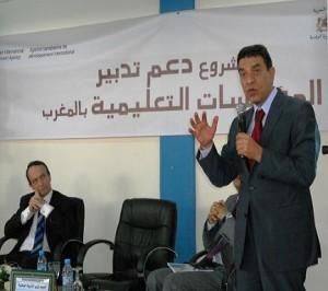 وزير التربية الوطنية يشرف انطلاق alwafa10.jpg
