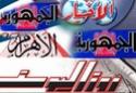http://i44.servimg.com/u/f44/12/14/15/36/th/newspa10.jpg