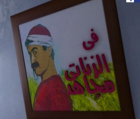 حصريا الزناتى الحلقه السابعة