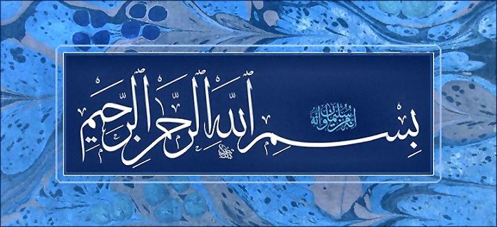 Allah'ın Selamı, Rahmeti ve Bereketi Hidayete Tabi Olan Kullarının Üzerine Olsun...