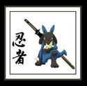 TOSHIBU