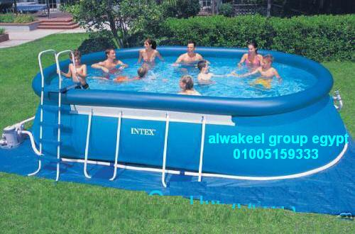 rücksichtsvoll Kilimanjaro Cornwall  لترى حوض الاستحمام نارابار حوض سباحة اطفال للبيع - cecilymorrison.com