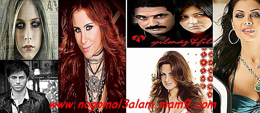 www.nogomaal3alam