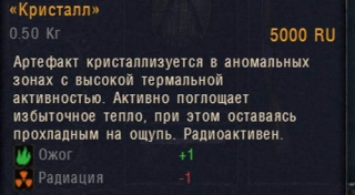 http://i44.servimg.com/u/f44/12/94/57/61/iienai10.jpg