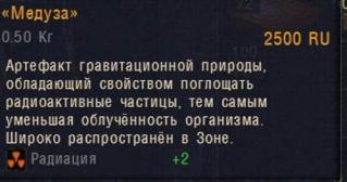 http://i44.servimg.com/u/f44/12/94/57/61/iienai11.jpg