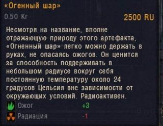 http://i44.servimg.com/u/f44/12/94/57/61/iienai12.jpg