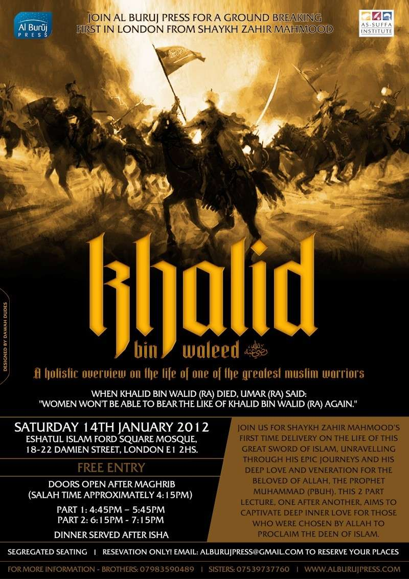khalid bin walid Your home away from home the masjid provides a place of worship, a spirtual guidance, a community center home   khalid bin al-walid mosque.