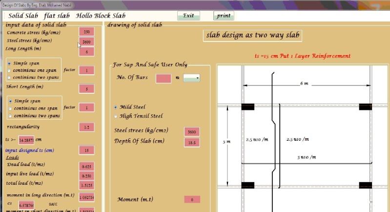البرنامج الاول من نوعة لتصميم جميع انواع البلاطات الاسقف الخرسانية