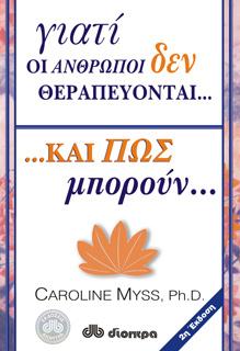 caroly10.jpg