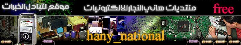اصلاح وصيانه الاجهزه والمعدات