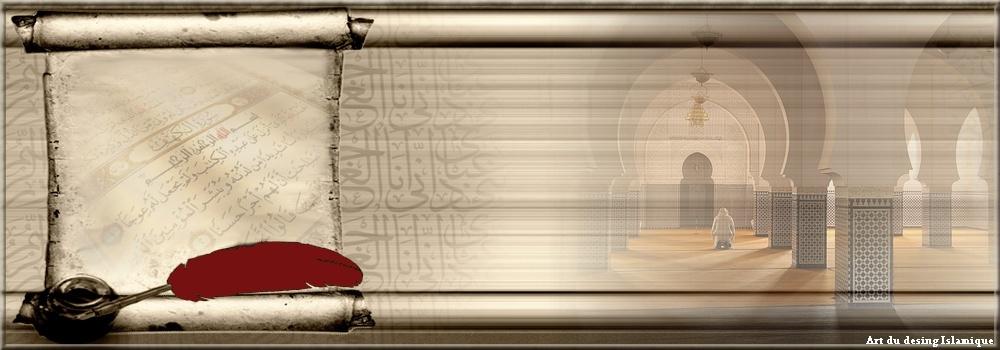 دروس اللغة العربية والعلوم الاسلامية