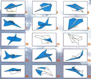 Relativ Origami WC37