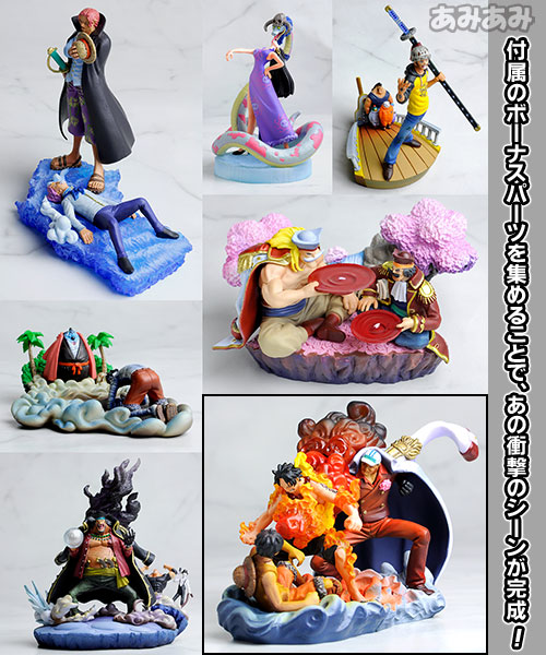 icineclub  One Piece Ivankov Log Box Impel Down Diorama Figurine Trading