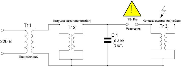 Итак, трансформатор Tr1