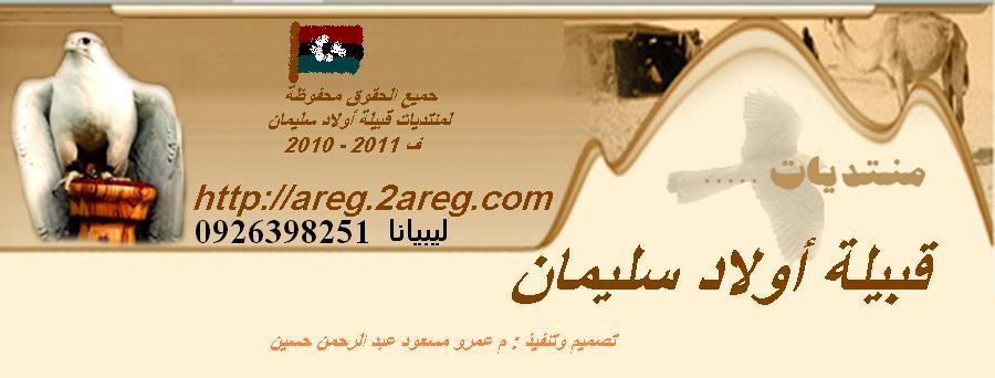 للأتصال على.فيس بوك عمرو الدويهش وعلى نيم باز hiomaro