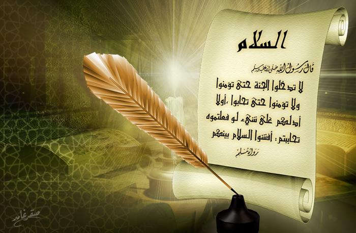 منتدي أحمد المصري بالفيوم