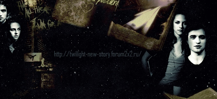 Twilight-new-story