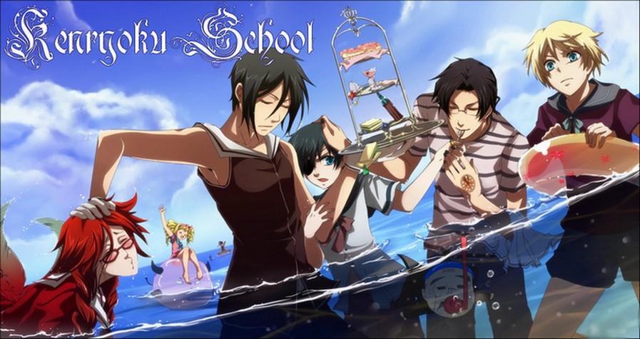 Kenryoku School