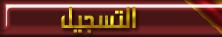 http://i44.servimg.com/u/f44/16/64/48/39/banner10.gif