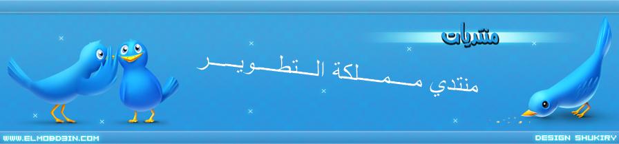 منتدي الرسمي لنجم عبد السلام