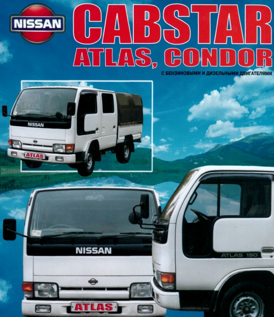 nissan cabstar atlas condor auto repair manual forum. Black Bedroom Furniture Sets. Home Design Ideas