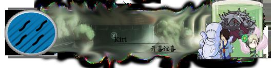 http://i44.servimg.com/u/f44/16/84/79/51/kiri011.png