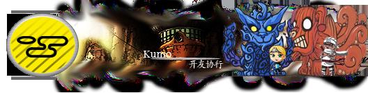 http://i44.servimg.com/u/f44/16/84/79/51/kumoo111.png