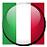 قسم اللغة الإيطالية