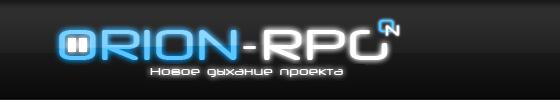 Orio[N]-[1]  <<< [RPG] >>> Orio[N]-[2]
