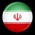 منتدى أهل إيران الإسلامية