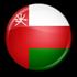 منتدى أهل عمان