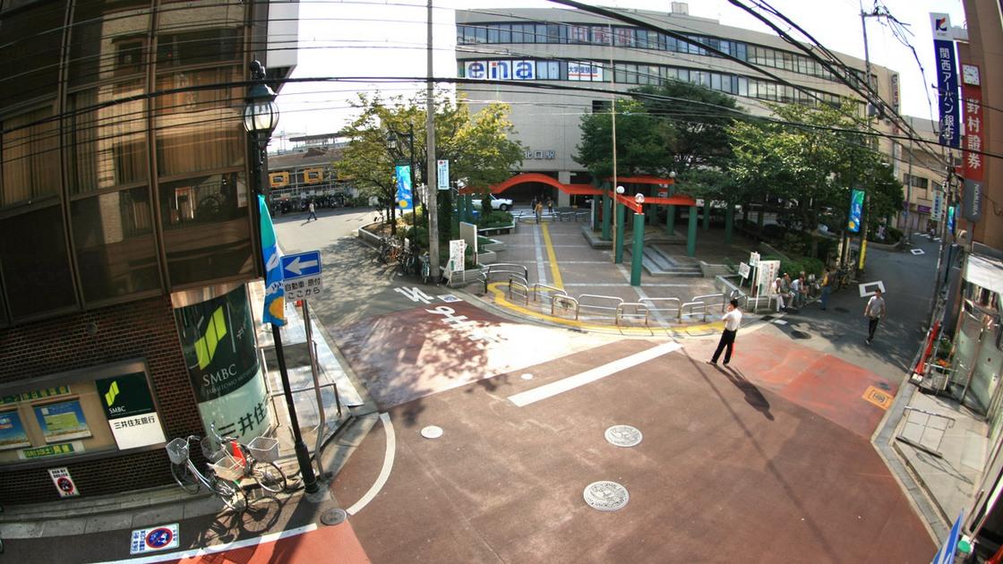 станция Китагути