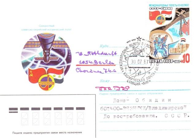 1987_013.jpg