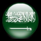 السعوديه